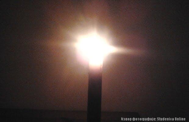 Код свеће у мраку!