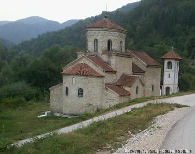 Манастир Придворица
