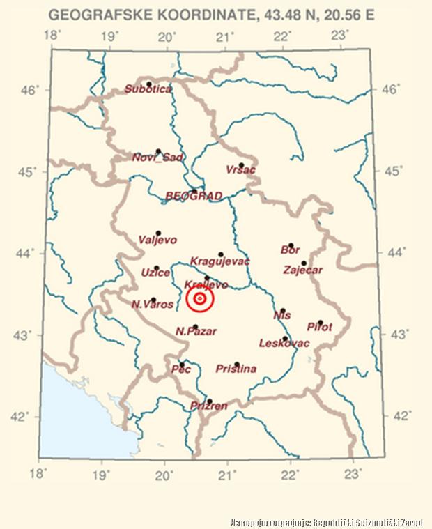РСЗ - Земљотрес