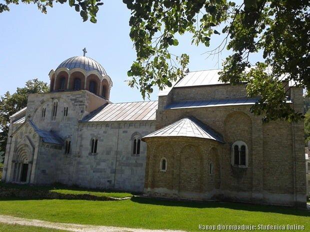 Манастир Студеница